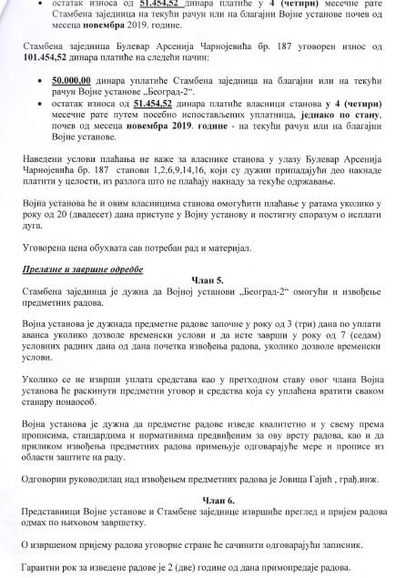 Ugovor za plato2-1